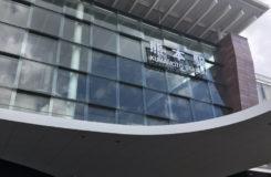 全国理容競技大会in熊本